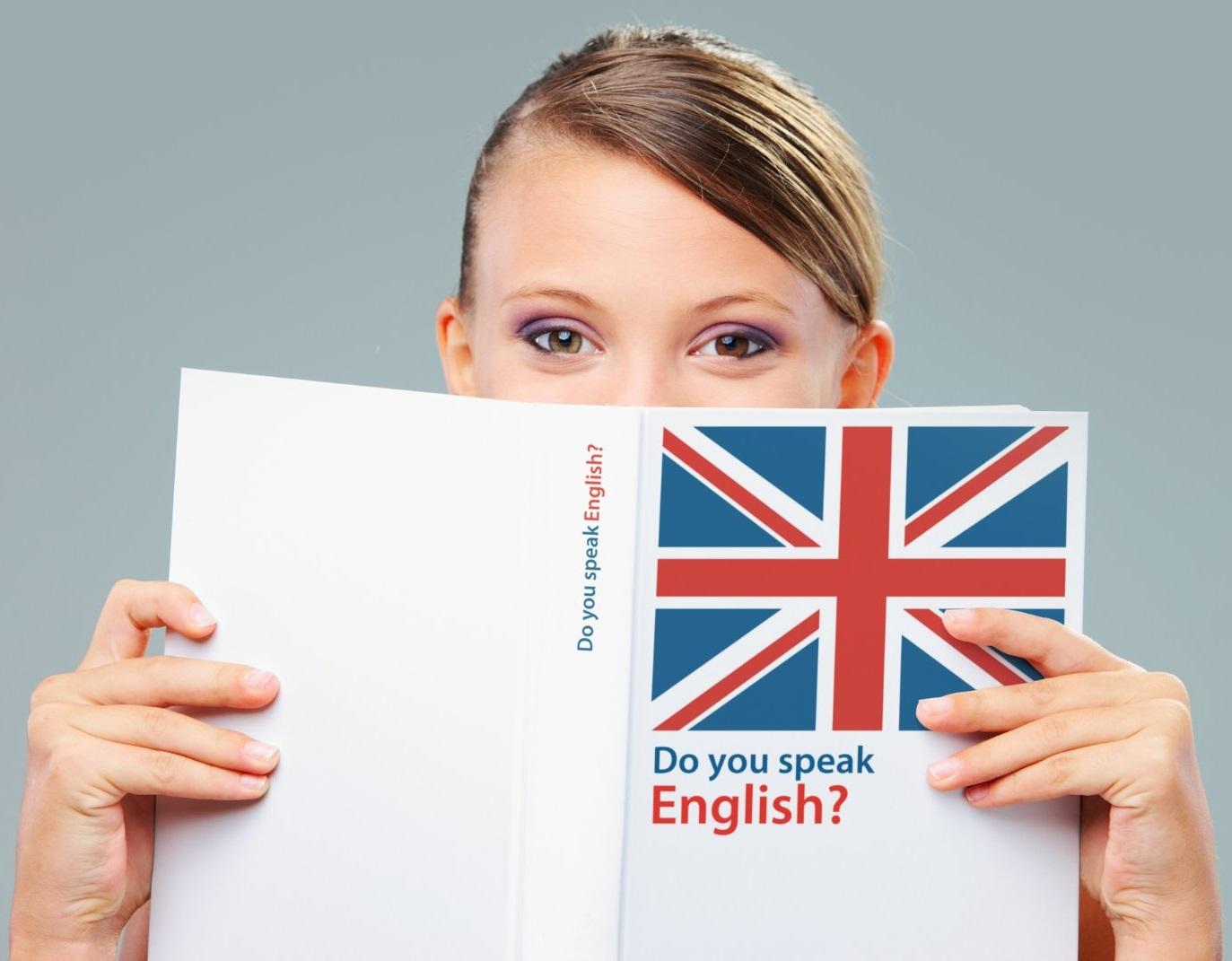 Хочу учить английский картинки